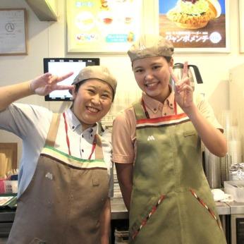 <大曽根駅内>人気のモスバイト!18時から勤務なので学校帰りにも働きやすい。